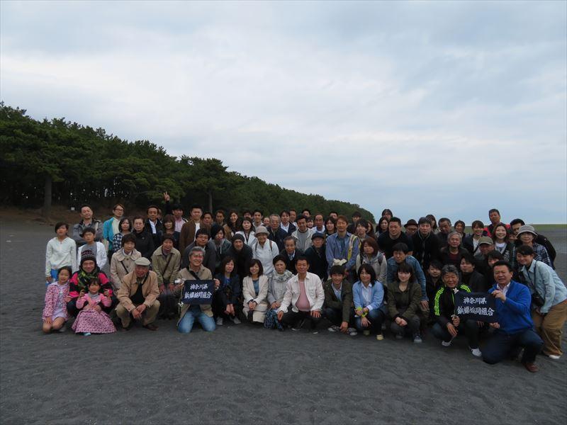 ①集合写真_R.JPG
